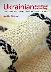 Ukrainian Drawn Thread Embroidery: Merezhka Poltavska by Yvette Stanton